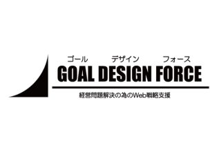 goaldesignforce_image_20130501